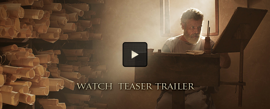 Watch teaser trailer!